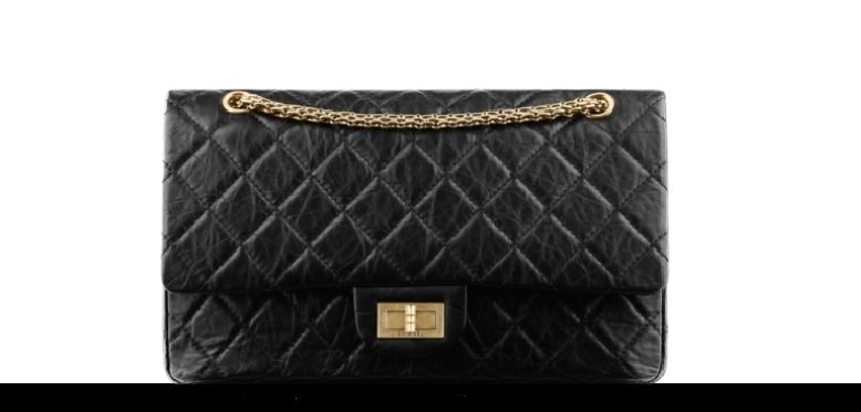 torebka 255 chanel bag reissue